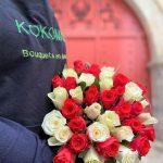 bouquet love me